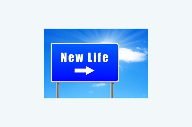 Хочешь изменить свою жизнь?